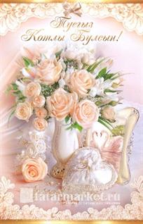 Рушник на свадьбу свадьба недорого