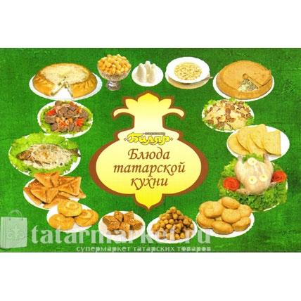 Калькуляция блюд для ресторана готовые решения