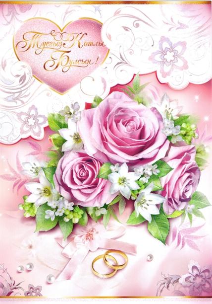 12 лет свадьбы какая свадьба поздравления мужу от жены 46