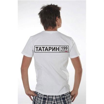 Футболка Татарин